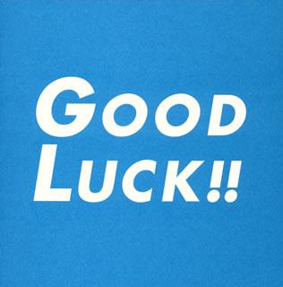good luck サントラ