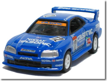 Rakuten: Limited Tomica - History Out of Blue - original 2MODELS ...