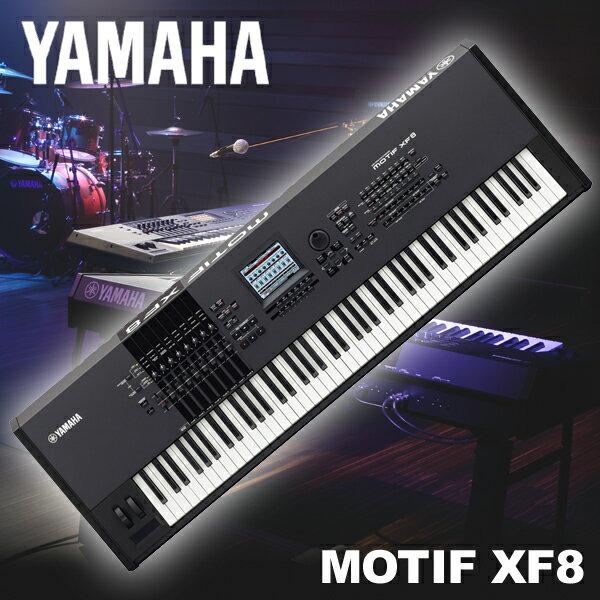 Monatural grand samples motif xf8 samples kontakt samples y mas