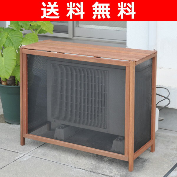 Outdoor air conditioning covers images for Air conditioning unit covers outside