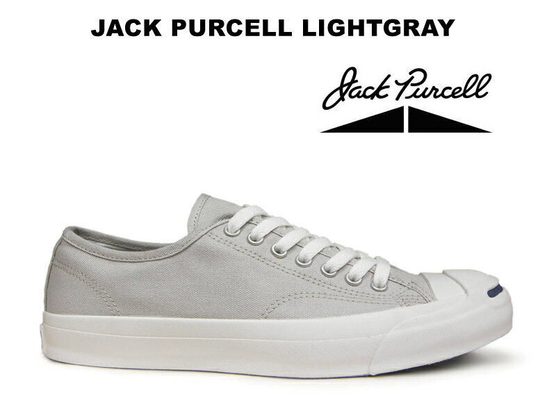converse jack purcell gray x416  converse jack purcell gray