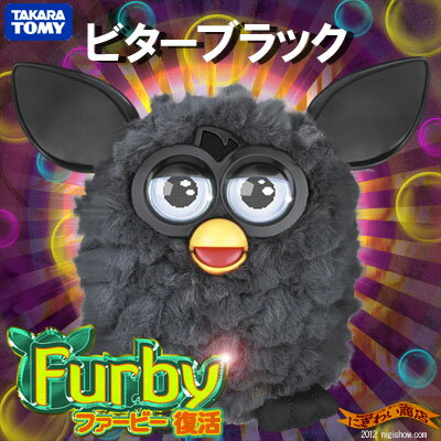 categories Furby