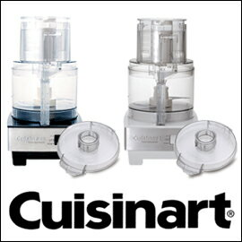 Cuisinart Coffee Maker Filter Canadian Tire :