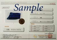Lapis Lazuli History | RM.