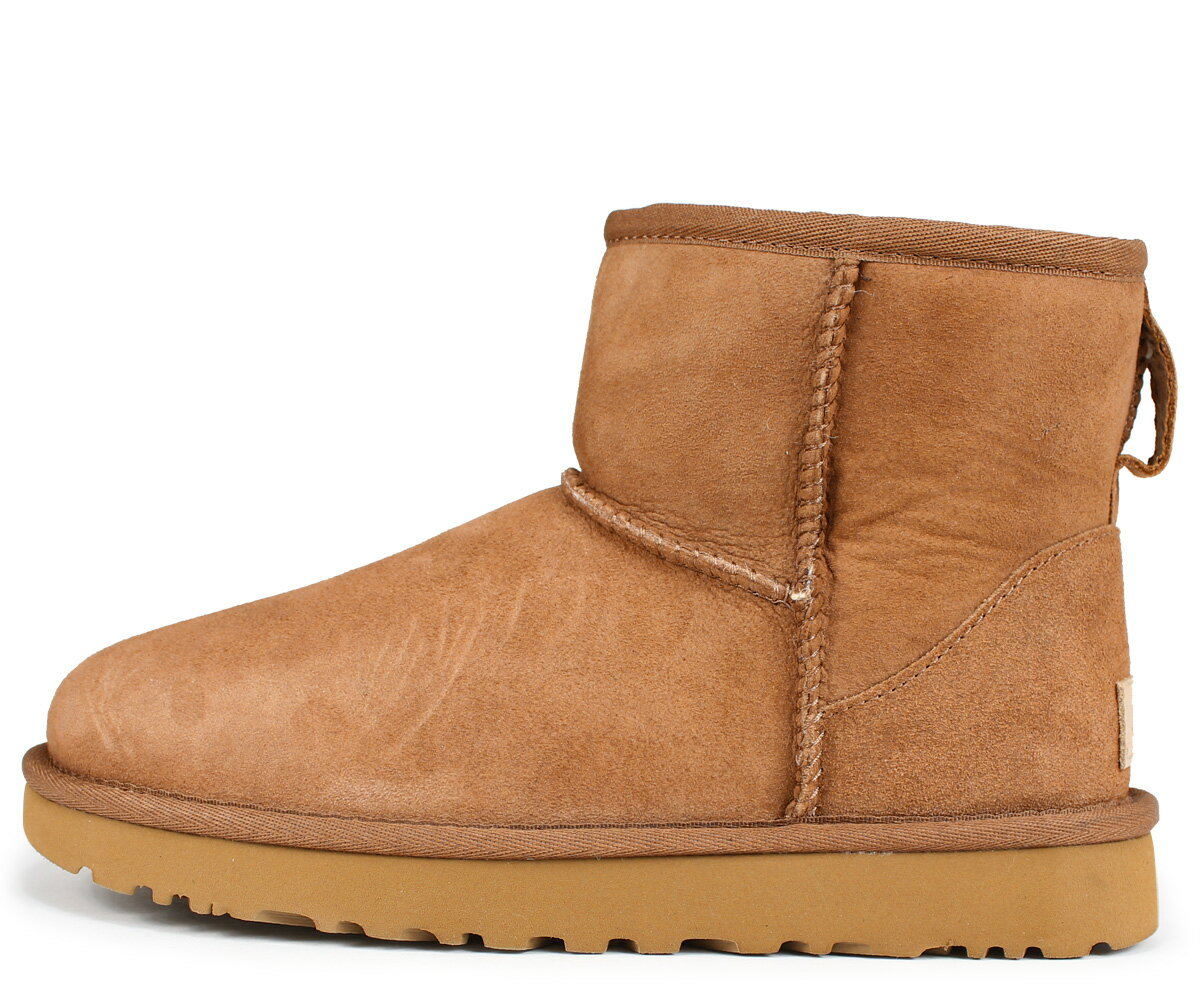 chadstone shopping centre ugg boots