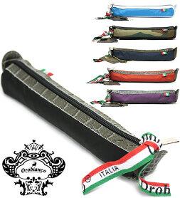 Orobianco オロビアンコ PRICK PENCASE ペンケース ナイロン/カーフレザー 選べる6カラー