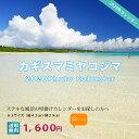 2020年 壁掛けカレンダー カギスマミヤコジマ 沖縄 宮古島 おしゃれ【ゆうメールで送料無料】