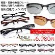 [2016年・最新作]ATHLLY POLARIZED OP (アスリー偏光・着脱式)度付メガネセット[セルフレーム][眼鏡セット][ナイロール][1.60薄型非球面レンズ付][送料無料][SP]