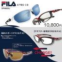 【売れ筋】FILA(フィラ)偏光スポーツサングラスSF4803J[送料無料][度付きサングラス]