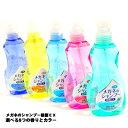 ショッピング除菌 メガネのシャンプー除菌EX選べる5つの香りとカラー[雑貨]