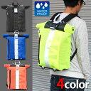 防水リュック雨に負けない・防水バッグ・雨を弾くだけのバッグではありませんwataerproof bag リュックサック・20Lウォータープルーフ・OUTDOORバッグ・強力防水バック(ks10)ブラック オレンジ イエロー ブルー