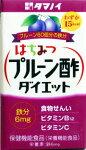 タマノイ酢 プルーン酢ダイエット 紙パック (24本入)