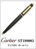 ★☆CARTIER新価格・新品・30%OFF!!CARTIER ST180003カルティエボールペンディアボロ ブラックコンポジットゴールドプレイテッド