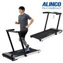 アルインコ直営店 ALINCO基本送料無料AFR1518 スタイルジョグランニングマシン ウォーカー...
