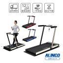 アルインコ直営店 ALINCO基本送料無料AFR1619 フラットジョグランニングマシン ウォーカー...