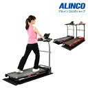 お買い物マラソン/5日20時〜11日2時までアルインコ直営店 ALINCO 基本送料無料 AFR211