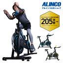 アルインコ直営店 ALINCO 基本送料無料BK1518 スピンバイク1518スピンバイク フィット