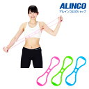 【トレーニングチューブ】アルインコ直営店 ALINCO 合計7,560円(税込)以上で基本送料無料 ...