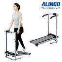 アルインコ直営店 ALINCO 基本送料無料 EXW7019 自走式ウォーカー 自走式 ウォーカー ...