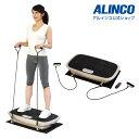 歳末感謝セール/27日0時〜7日9時までアルインコ直営店 ALINCO 基本送料無料 FAV3017 3D振動