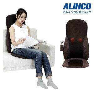 アルインコ直営店 ALINCO基本送料無料MCR2217[MCR2217T] ア・リラ シートマッサージャー2217背中/腰 もみ玉/マッサージ健康器具/リラックス/リラックスグッズ