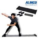 アルインコ直営店 ALINCO 合計7,560円(税込)以上で基本送料無料 WB235 スライドボード スライド スライドボード スケート スピードスケート体幹 下半身 脚力 バランス 腹筋 筋力 ダイエット 運動不足 持久力 スタミナ筋トレ フィットネス