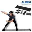 アルインコ直営店 ALINCO 合計7,560円(税込)以上で基本送料無料 WB236 スライドボードコア スライド スライドボード スケート スピードスケート体幹 下半身 上半身 脚力 バランス 腹筋 筋力 ダイエット 持久力 スタミナ筋トレ フィットネス