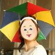 手ぶらでさせる傘登場!農作業・ガーデニング・庭の草むしり・釣りに便利な日傘です。