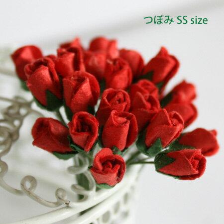 バラつぼみSSサイズ(5個セット販売)赤・装飾用造花【花】枝付きバラつぼみとっても小さなサイズDM便OKアーティフィシャルフラワー