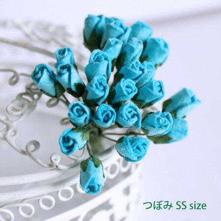 バラつぼみSSサイズ(5個セット販売) 装飾用造花【水色】アーティフィシャルフラワーつぼみ・とっても小さなサイズDM便ok・演出・装飾小物・飾付