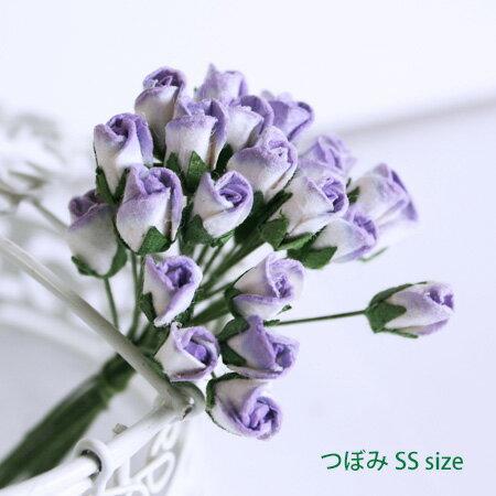 バラつぼみSSサイズ(5個セット販売) 装飾用造花【藤色×白】アーティフィシャルフラワーつぼみ・とっても小さなサイズDM便OK