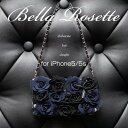 I5s_bella_rosette_th
