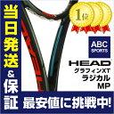 【技術DVDプレゼント】ヘッド グラフィンXT ラジカル MP 2016(230216)