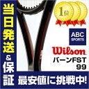 【技術DVDプレゼント】ウィルソン バーン FST 99 2016(wrt72910)