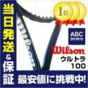 ウィルソン ウルトラ 100 2016(wrt72970)