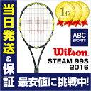 【技術DVDプレゼント】ウィルソン スチーム 99S 2016(wrt73070u)