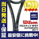 【技術DVDプレゼント】ウィルソン プロスタッフ RF97 オートグラフ 2017(wrt73141u)