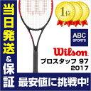 【技術DVDプレゼント】ウィルソン プロスタッフ 97 2017(wrt73151u)