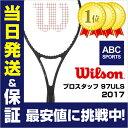 【技術DVDプレゼント】ウィルソン プロスタッフ 97ULS 2017(wrt73181u)