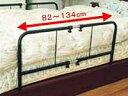 スライド式ベッドガード