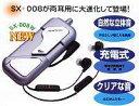 みみ太郎 SX-008W