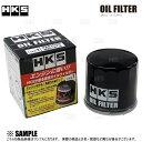 HKS エッチケーエス オイルフィルター ミニキャブ DS17V R06A 15/3〜 MQ508007 (52009-AK009
