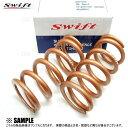 数量限定 在庫特価 Swift スイフト 直巻きスプリング ID65φ 13kg 7インチ/178mm 2本セット (Z65-178-130
