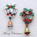 クリスマスブローチ ハイクオリティー パーティー、お呼ばれ、...