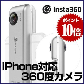 INSTA360 納米 360 ° 球形全景相機 360 360 度攝像頭 iphone 眼超HD3K3040x1520 高解析度數位攝像機兩的超廣角魚眼 210 ° + 210 ° VR 體驗 iPhone 6/iPhone 6/iPhone 加 6 s/iphone 6 s 加 insta 360