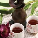 中国プーアール茶プーアール茶茶餅【中国茶】【プーアール茶】【黒茶】【送料無料】