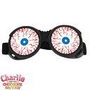 【通常便なら送料無料】チャーリーとチョコレート工場 洋画 ジョーニーデップ ウンパルンパゴーグル コスチューム ハロウィン コスプレ衣装 パーティー 結婚式 二次会 演出 / Willy Wonka Oompa Loompa Goggles 9651