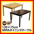 【送料無料】ダイニングテーブル 120幅ダイニングテーブル ダイニング テーブル 激安 北欧 シンプル ダイニングセット ダイニングテーブルセット 木製 モダン 10P01Oct16