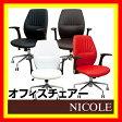 【送料無料】オフィスチェアパソコンチェア オフィスチェアー チェア 椅子 ワーク OA おしゃれ 激安 かわいい 黒 ブラック 白 ホワイト 10P01Oct16