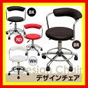 デザインチェアパソコンチェア オフィスチェアー チェア 椅子 ワーク OA おしゃれ 激安挑戦中 かわいい 黒 ブラック 白 ホワイト 10P01Oct16